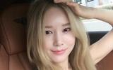 Tại sao da gái Hàn luôn căng bóng, mịn màng không tì vết? Trị liệu da cá hồi chính là câu trả lời