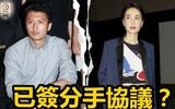 Bị tố đã chia tay Vương Phi vì tiền, Tạ Đình Phong mỉa mai đáp trả