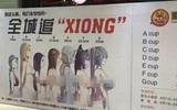 Nhà hàng Trung Quốc bị chỉ trích dữ dội vì chiêu trò khuyến mại: Ngực càng lớn được giảm càng nhiều tiền