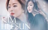 Kim Hee Sun: Bà hoàng giải trí từng muốn giải nghệ vì con, nhan sắc tuổi tứ tuần tự tin đánh bại cả tường thành Kim Tae Hee và Jeon Ji Hyun