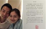 Từ Hy Viên đau đớn làm phẫu thuật từ bỏ thai nhi khi mang thai lần 3