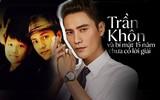 Ông bố đơn thân Trần Khôn và câu chuyện bí mật động trời nhất của làng giải trí Hoa ngữ