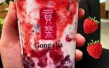 Hàn Quốc đã có Gong cha dâu tây