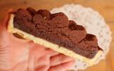 Công thức bánh tart chocolate đơn giản ai cũng làm được