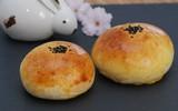 Làm bánh mỳ mềm kiểu Nhật ngon lạ