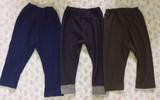 Với 20.000đ tiền vải, mẹ may 3 quần dài cho bé mặc mùa đông!