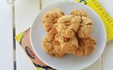 Bánh quy đậu phộng thơm giòn ngon miệng