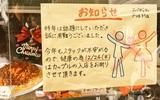 Nhật Bản: Lý do đặc biệt khiến nhà hàng cấm các cặp đôi