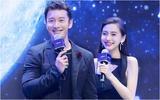 Angelababy - Huỳnh Hiểu Minh cùng xuất hiện sau phát ngôn
