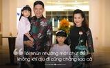 Bình Minh: