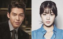 Kim Woo Bin, Kang Sora đàm phán đóng phim của biên kịch