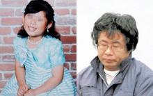 Những vụ bắt cóc gây chấn động ở Nhật khi kẻ gây án là người gần nhà