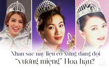 """Những nàng hoa hậu Hong Kong đi vào """"lịch sử"""" vì xấu đến giật cả mình"""