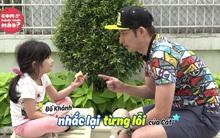 """Bật cười khi Huy Khánh bị con gái ví là """"dì ghẻ"""""""
