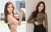 Danh sách 10 cô gái xinh đẹp hot nhất mạng xã hội Hàn Quốc trong năm 2016