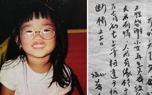 Lớn lên cùng một quá khứ bí ẩn, cho đến ngày bố mẹ nuôi đưa cô một bức thư viết tay