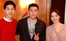 Lộ ảnh hiếm hoi vợ chồng Song Song trước khi cưới: Hồi đó cả hai vẫn giấu nhẹm truyền thông về chuyện hẹn hò