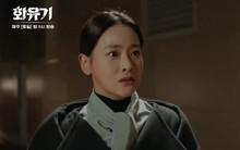 """Tin sốc: """"Tam Tạng"""" Oh Yeon Seo trở thành người tình của """"Ma Vương"""" Cha Seung Won"""