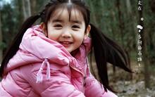 Có con gái xinh như thiên thần, mẹ nhiều lần phải khổ sở chứng minh vẻ đẹp của con là hoàn toàn tự nhiên