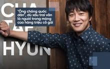 Cha Tae Hyun:
