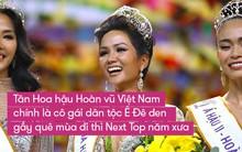 H'Hen Niê: Cô gái quê mùa, thô gầy ngày nào trở thành Hoa hậu Hoàn vũ Việt Nam cá tính