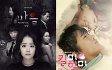 Ma quái, bệnh lạ và xu hướng phim Hàn 2015
