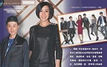 Xa Thi Mạn từ chối đóng Chun Song Yi phiên bản TVB