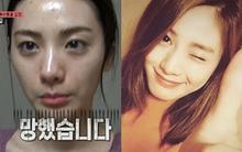 Mặt mộc của kiều nữ Hàn: Ảnh bị chụp khác xa ảnh selfie
