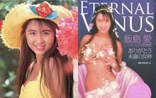 Sự thật nghẹn đắng về thi thể 7 ngày mới phát hiện của nữ hoàng phim cấp 3 Nhật Bản