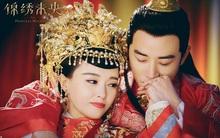 Hé lộ hôn lễ cổ trang đỏ rực, đẹp ngất ngây của Đường Yên