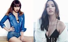 """""""Soi"""" phong cách quen thuộc của các nữ hoàng """"sexy"""" xứ Hàn"""