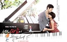 Kim Jae Won vướng vào chuyện tình tay ba