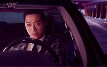 Yoo Seung Ho bị Nam Goong Min lừa một