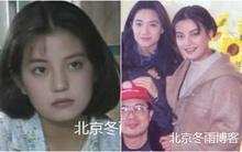 Lộ ảnh mũm mĩm thời thiếu nữ của Triệu Vy