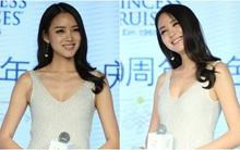 Hoa hậu Trương Tử Lâm bị chê ngực lép vẫn tỏa sáng rạng ngời