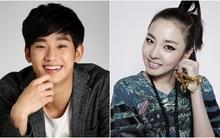Kim Soo Hyun bị nghi hẹn hò Dara (2NE1)