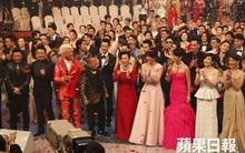 """Dàn """"trai tài gái sắc"""" TVB cùng hội tụ trên thảm đỏ"""