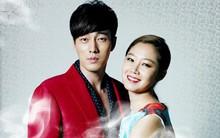 Gong Hyo Jin: