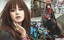 """""""Ngọc nữ"""" Kim Tae Hee lột xác với hình ảnh nổi loạn"""