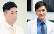 """Những """"thiên thần áo trắng"""" đẹp trai nhất màn ảnh TVB"""