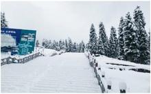 Trung Quốc: Những trận tuyết đầu mùa đẹp đến nao lòng