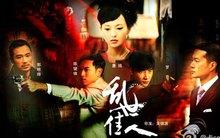 """Trần Kiện Phong, Thư Sướng sánh đôi trong """"Loạn Thế Giai Nhân 2"""""""
