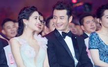 Huỳnh Hiểu Minh lại dùng ngôn tình bày tỏ với Angelababy ngay lễ trao giải Bách Hoa Kim Kê 2016