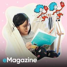 Có rất nhiều con đường để mở rộng thế giới cho con, tình yêu với những cuốn sách là con đường tốt nhất!