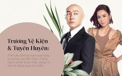 Trương Vệ Kiện và Tuyên Huyên: Tình yêu không vượt qua lòng tự trọng của đàn ông, chàng hạnh phúc bước tiếp, nàng cô đơn lẻ bóng tuổi xế chiều