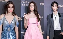 """Thảm đỏ nóng nhất Cbiz: Yoona xuất hiện xinh đẹp, Địch Lệ Nhiệt Ba quyết """"o ép"""" vòng 1 để thu hút sự chú ý"""