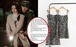 """Nhiều shop đu theo """"Hạ cánh nơi anh"""", bán đồ giống hệt Yoon Se Ri mặc mà giá chỉ vài trăm"""