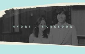 Hyori và chồng Lee Sangsoon