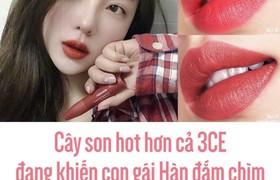 Cây son hot hơn cả 3CE đang khiến con gái Hàn đắm chìm giá chưa đến 250 nghìn/thỏi