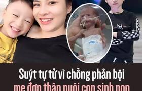 Suýt tự tử vì chồng phản bội mẹ đơn thân nuôi con sinh non thành cậu bé tài năng